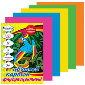 "Цветной картон А4 200*290мм BRAUBERG ""Kids Series"" ФЛУОРЕСЦЕНТНЫЙ, 10л., 5цв., 124773"